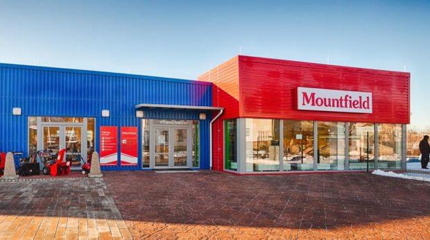 Mountfield kúpila čínska spoločnosť. Tento rok otvorí na Slovensku predajňu v Leviciach