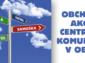 9. – 10. 11. 2020, Kongres Samoška 17, Košice
