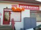 Coop Jednota oznámila prevzatie 40 predajní skrachovanej siete Kačka