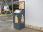 Kaufland oznámil, v ktorom meste zákazníci vyseparovali najviac použitého oleja